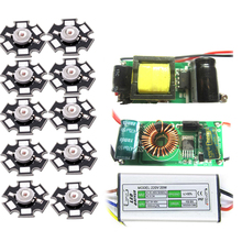 10pcs 2W 3W 45mil Deep Red 660nm ~ 665nm EPISTAR 20mm / 16mm Base Plates LED Bead Chip For Plant Grow + 20W AC / DC LED Driver