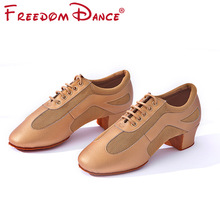 цена на 2019 High Quality Cow Leather Summer Latin Dance Shoes Soft Breathable Ballroom Dance Shoe For Women Girls Jazz Shoes Sneakers