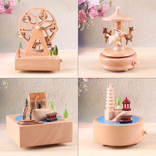 Фотография High-grade Wooden Crafts Carousel Musical Boxes Wooden Music Box Retro Birthday Gift Wedding Home Decoration Accessories