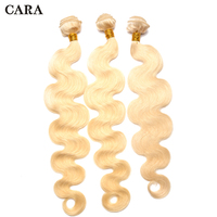 613 Bundles Hair Extension Brazilian Body Wave Blonde Bundles Remy Human Hair 12 28 inch Three Pieces CARA Human Hair Weave