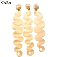613 Bundles Hair Extension Brazilian Body Wave Blonde Bundles Remy Human Hair 12 28 inch Three Pieces CARA Human Hair Weave