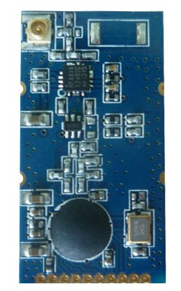 CC2500PA+LNA wireless binding module 2.4G low cost TI wireless module lna пиджак