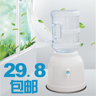 Simple water dispenser mini water dispenser bucket water