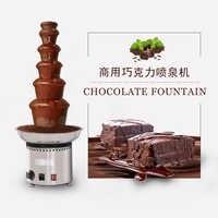 6 layer Chocolate Fountain Machine 110/220V Waterfall Commercial Chocolate Machine Chocolate Fondue DIY Machine