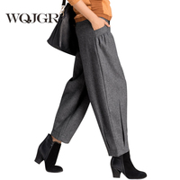 Trousers For Women Nine Points Slacks Female Wide Legged Pants In Winter Panty Harlan Height Pants
