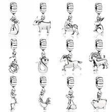 c8f4dfb54 5PCS Metal Animal Pendant 12 Chinese Zodiac Chinese Constellation Dragon  Charm Fit DIY Handmade Pandora Bracelet&Bangle Making