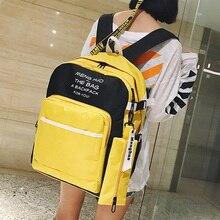 Menghuo 2 шт./компл. Для женщин Рюкзаки панелями книга Сумки элегантный дизайн Школьные сумки для подростков Обувь для девочек композитный рюкзак Наборы для ухода за кожей Mochila