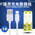 Gulynn Original Charging USB Cable Data Trasmit Cord Wire for iPhone 5 5s 6 Plus Flat cable with package Quick charge cable