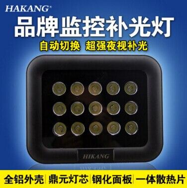 15 pièces IR LED CCTV LED S IR illuminateur infrarouge 850nm vision nocturne AC 220 V IP65 métal étanche pour caméra de surveillance CCTV