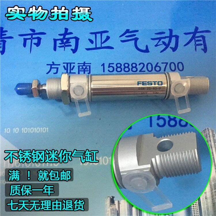 DSN-25-10-P DSN-25-25-P DSN-25-40-P  DSN-25-50-P  FEST Oround cylinders .DSNU series 25 1125292