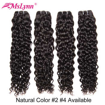 Mslynn Hair Indian Water Wave Bundles 3 Or 4 Bundle Deals 100% Human Hair Bundles 10-28 Inch  Available Remy Hair - DISCOUNT ITEM  48% OFF All Category