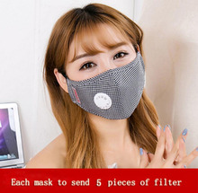 100PCS Moledodo Adult mouth mask PM2.5 dust mask Cotton Anti-fumes respirator Mask on the mouth adjustable size Send filters D20