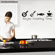 1PCS Carved 51*20cm Black High Quality English enjoy cooking time Wall Sticker DIY For Kitchen Restaurant Living Room