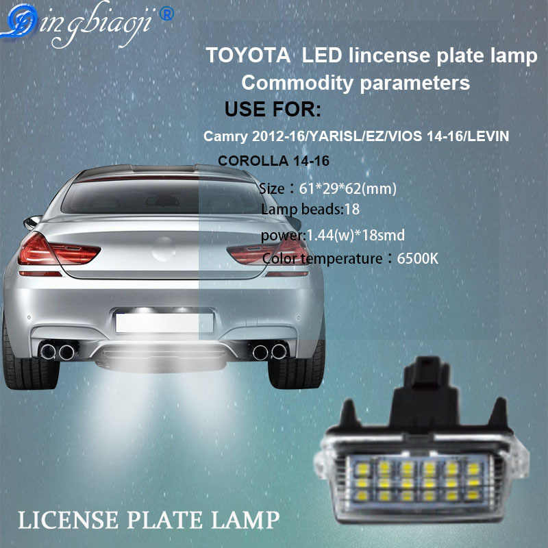 DONGBIAOJI 2X For Toyota Yaris / Vitz Camry Corolla Prius C Ractis Verso S License Led  Plate Light LED Lamp OEM REPLACE