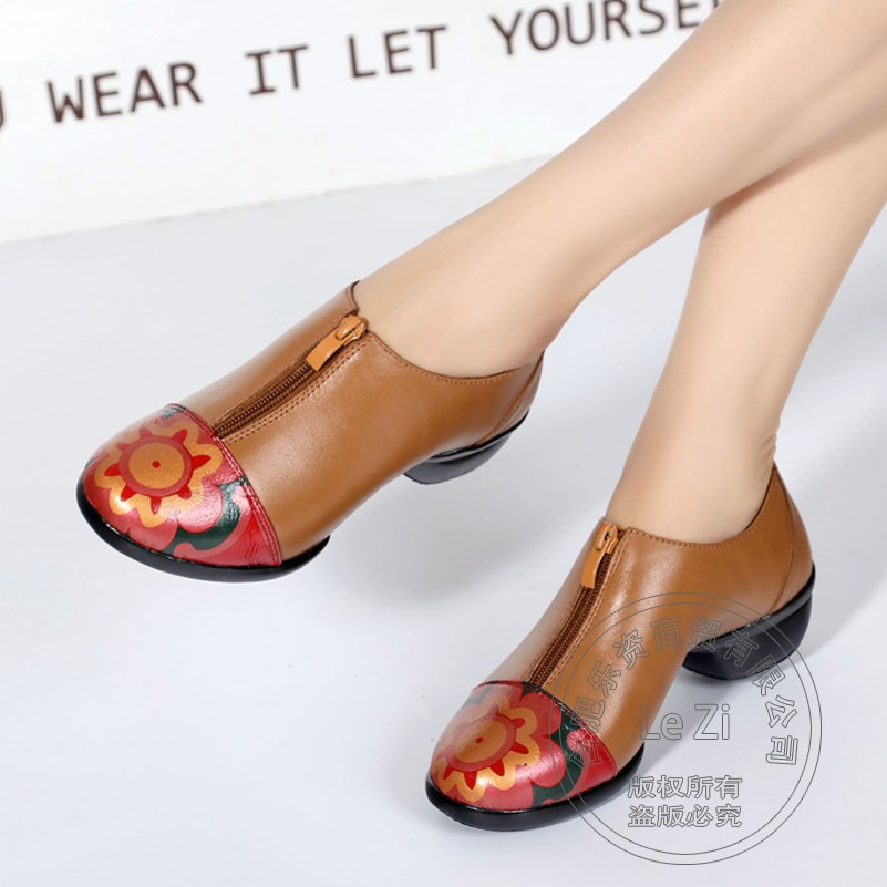 ФОТО Soft Leather Shoes Woman 2016 Square Dance Microfiber Jazz Plain Comfy Brand Shoes Women Safety Print Gym Women's Shoes