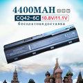 4400 mah bateria para hp compaq 586006-321 586006-361 586007-541 586028-341 588178-141 593553-001 593554-001 593562-001 gstnn-q62c