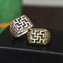 Fern Flower Ring Men women Slavic Ring Scandinavian Norse Anel Bague Jewelry Drop Shipping(China)