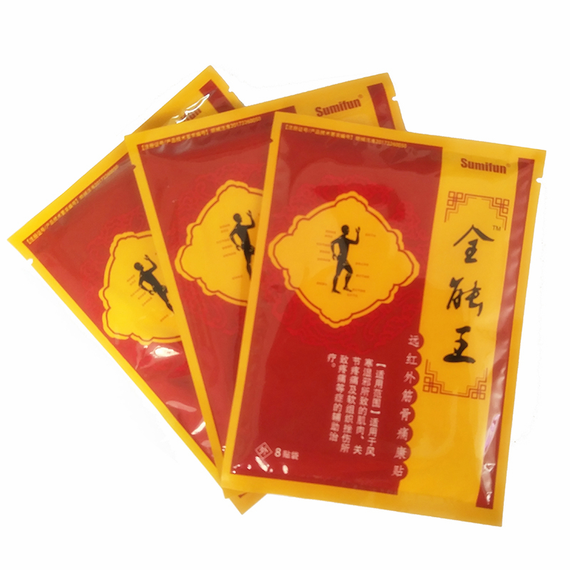80 Pcs / 10 Bag Far IR Treatment Plaster joints Antistress pain reliefe Patch tens Neck Massager medical Heath care Products