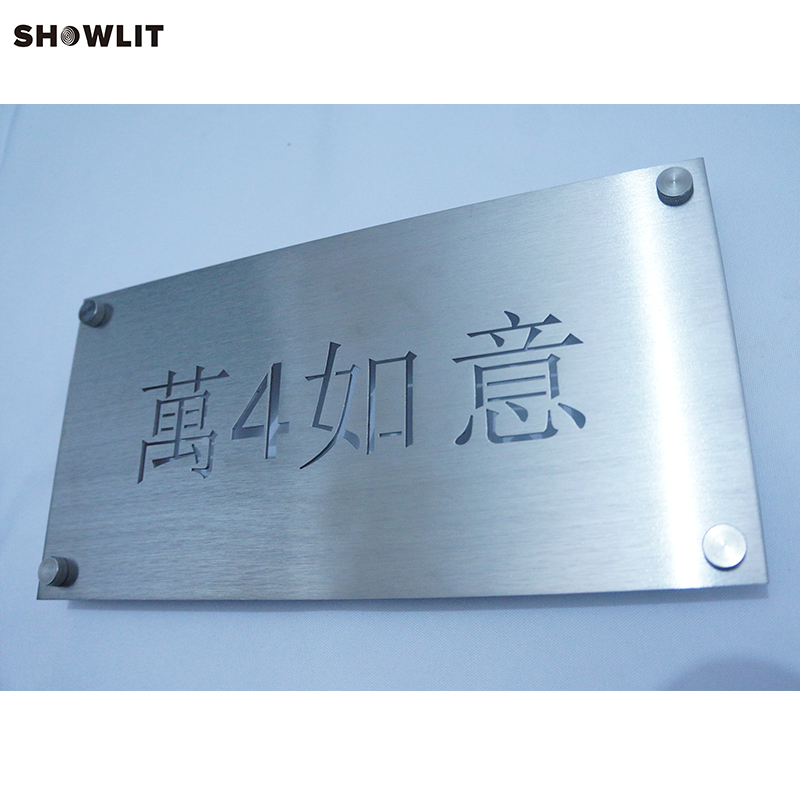 Custom Mission Style House Address Plate In Brushed Stainless Steel amt 9523 amt9523 touch pad touch pad