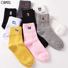 1 Pair font b Women b font Fashion Embroidery Dog Patterns Cotton Winter font b Socks