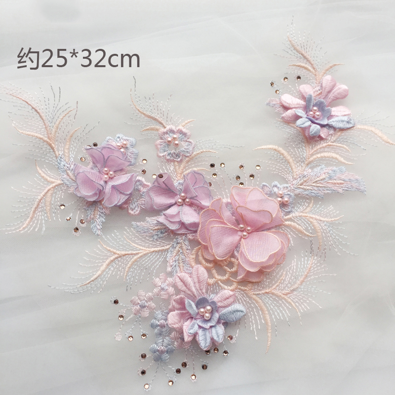 1Piece Blossom 3D Flower Applique Beaded Lace Patch Bridal Wedding Dress Embossed Embroidery Appliques Motif Sewing