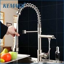 Kemaidi никель Матовый кухонный кран Pull Out & вниз поворотный 360 носик 8525-3 Латунь сосуд воды torneira Cozinha раковина смеситель