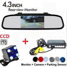 Koorinwoo Car Visible Parking System Reverse Back up Radar Connect 4 3 Inch Car Mirror Monitor