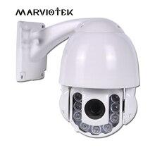 4MP ptz camera 1080P IP Camera outdoor ip66 security video surveillance cameras 960P 4X optical zoom mini ip camera POE optional