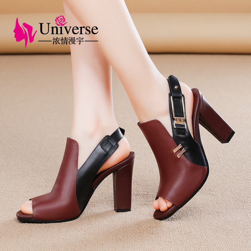 Patchwork Genuine Leather Woman Casual Sandals Universe Black Wine Red 9cm 3 53 Super High Heel