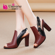 Universe Patchwork Woman Sandals Genuine Leather Casual Shoes Super High Heel with Metal Decoration E080