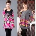 Quinquagenarian t-shirt female long-sleeve plus size  clothing medium-long basic shirt loose spring and autumn
