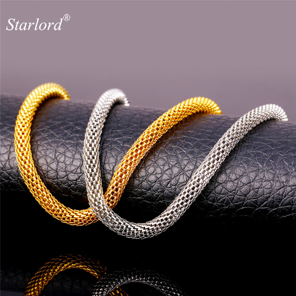 Mesh Chain Necklace Cool Men's Jewelry Wholesale 5MM 55CM ...