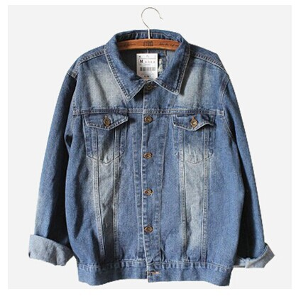 Popular Oversized Denim Jacket-Buy Cheap Oversized Denim Jacket ...