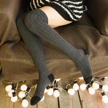 yoga pants Ladies long tube knee socks in winter font b roupas b font font b