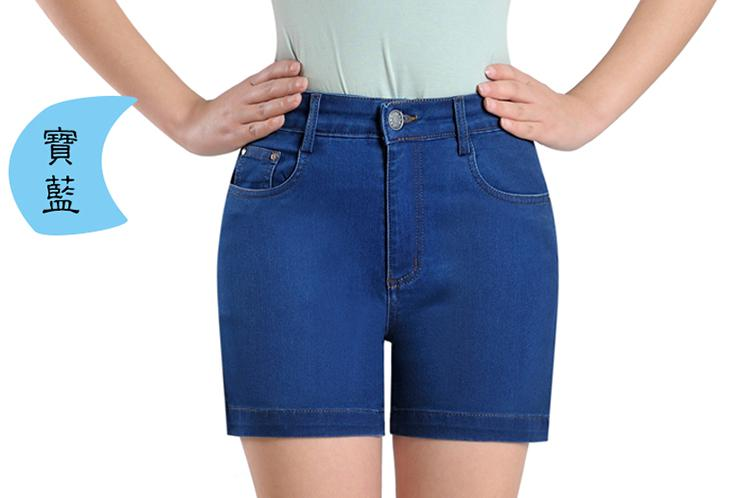 Thin section of tall waist elastic jeans in summer Middle-aged and old mother cultivate one's morality show thin denim shorts purnima sareen sundeep kumar and rakesh singh molecular and pathological characterization of slow rusting in wheat