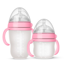 New Product 150ml 250ml Wide Mouth Anti-flatulence Tube With Handle Baby Silicone Milk Bottle for Newborn
