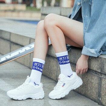 Unisex Korean style cotton socks for women harajuku hip hop skate board funny socks GD letters casual female sock meias mujer Women Socks