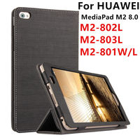Case For Huawei MediaPad M2 8 0 Protector Smart Cover PU Leather Tablet For HUAWEI M2