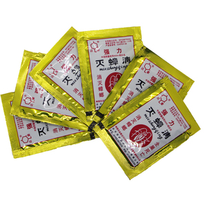 Image 5 - FEIGO, 5 шт., средство от тараканов, мощное средство для устранения тараканов, иинсектицидный порошок, контроль тараканов, мышь для всей семьи, Deworming F55