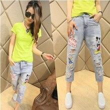 Рваные джинсы 2015 женские летние мода тонкий брюки женский Корейский мультфильм Харен семь брюки летом