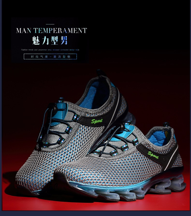 b1fd337ae7 Super Cool breathable running shoes men sneakers bounce summer outdoor  sport shoes Professional Training shoes plus size