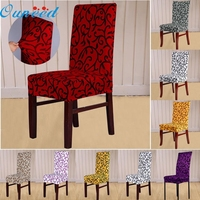 May 16 Mosunx Business 1PC Spandex Stretch Banquet Slipcovers Dining Room Wedding Party Short Chair Covers D