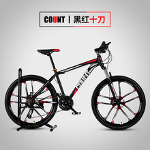 цена на Aluminum alloy Frame Mountain Bike 26 Inch Wheel 21/24/27 Speed Disc Brake Outdoor Downhill  Bicicleta Bicycle