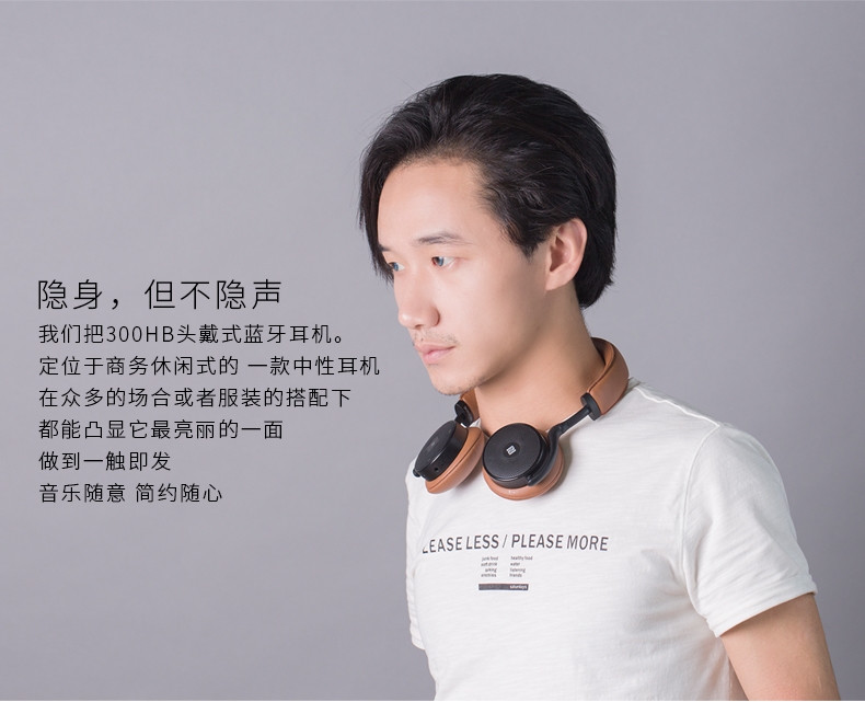 discount wireless music AUX 6