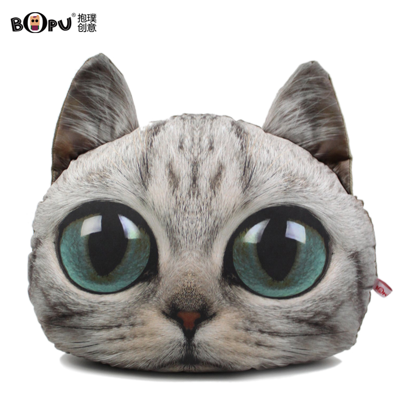 Animal Pictures On Pillows : cushion pillow cute cat head plush animal pillow big cat face very realistic cat pets Sofa ...