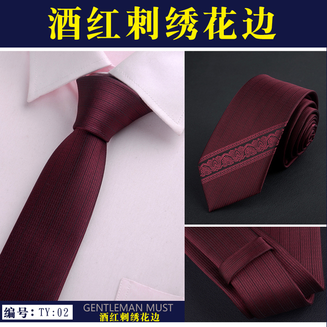 2017 autumn casual high quality men groom business Korean version of the narrow collar embroidery lace casual groom tie