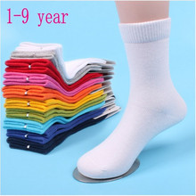 20 pieces=10 pair New Soft Cotton Boys Girls Socks Cute Cartoon Pattern Kids For Baby Boy Girl Style Suitable 1-9years