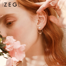 ZEGL small circle earrings stars short simple wild