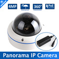 "1/3"" OV4689 HD CCTV Dome Fisheye 4MP IP Camera POE Outdoor Waterproof IP66, 4.0MP(2592*1520)/3MP(2048*1536) ,5MP 1.7MM Lens,p2p"