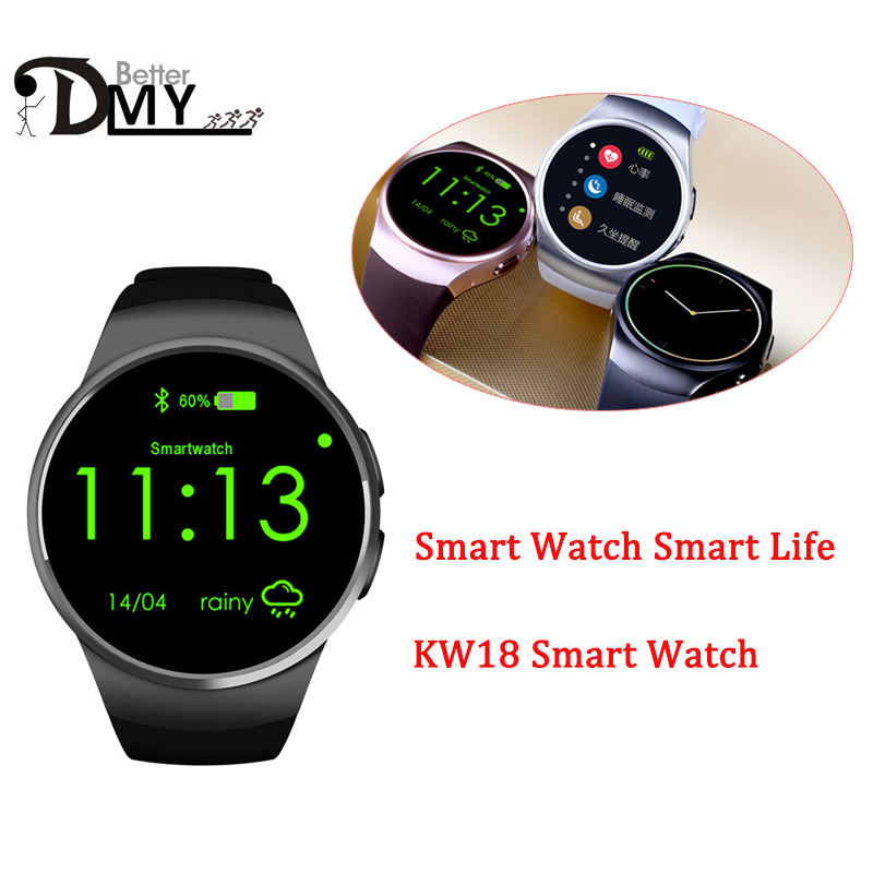 DMY Original KW18 Full Round IPS Heart Rate Smart Watch MTK2502 BT4 0 Smartwatch for ios